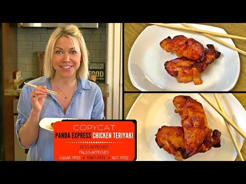 Healthy Chicken Teriyaki, Panda Express Copycat Recipe