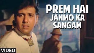 Prem hai Janmo Ka sangam Full Song | Radha ka sangam