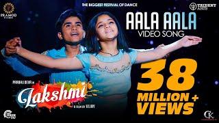Lakshmi | Aala Aala | Tamil Video song | Prabhu Deva | Vijay | Sam CS | G V Prakash Kumar