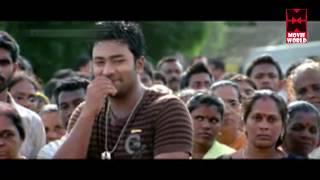 ഏതാണ്ട് ദാ  ഇത് പോലെ ഇരിക്കും ... # Malayalam Comedy Scenes # Malayalam Movie Comedy Scenes 2017