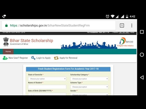 How to apply Bihar scholarship application form 2nd part.... Required documents for applying form