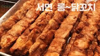 Download 서면 길거리 음식 ″롱닭꼬치″ Korea busan food Video