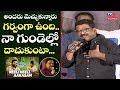 Download Lyric Writer Chandra Bose Reaction on Neeli Neeli Aakasam Song Pradeep Machiraju TV5 Tollywood mp3