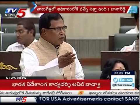 Jana Reddy Aggressive Speech in T-Assembly : TV5 News