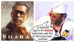 Watch Jacky Shroff Speak Highly of Salman Khan & his Bharat Movie Look