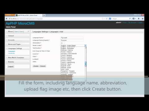 ApPHP MicroCMS Creating New Language and Vocabulary Translation