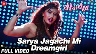 Sarya Jagachi Mi Dreamgirl - Full Video | Ye Re Ye Re Paisa | Tejaswini Pandit & Tonisha Pawar