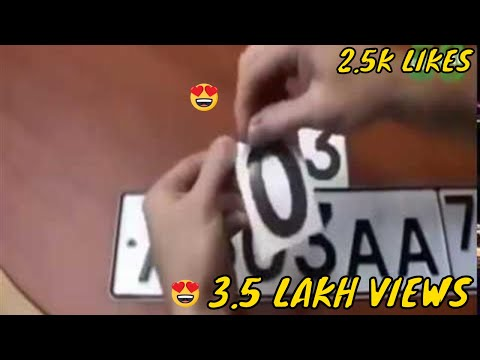 HOW TO MAKE YOUR NUMBER PLATE INVISIBLE IN CAMERA
