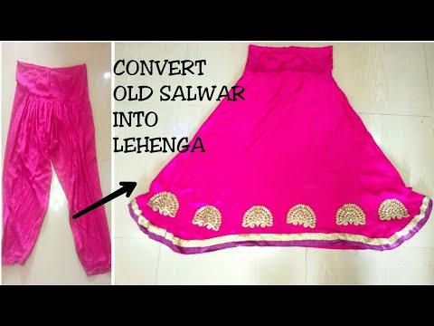 Convert Salwar to a Lehenga Skirt: Make your own Lehenga Suit ( HINDI )