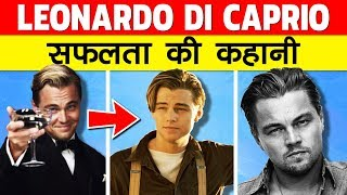 Leonardo DiCaprio Biography in Hindi | Once Upon a Time in Hollywood