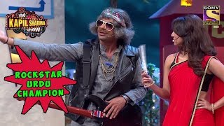 Rockstar Dr. Gulati Is Also An Urdu Champion - The Kapil Sharma Show