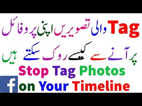 How to stop Tagging Photos on your Facebook Timeline