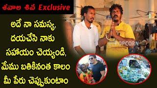 Hyderabad Real Hero Tank Bund Shiva Emotional Interview    Dancer Teja    Popcorn Media