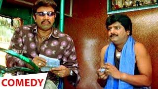 வயிறு குலுங்க சிரிக்க இந்த வீடியோவை பாருங்கள்   Vivek Sathyaraj Comedy   Funny Video