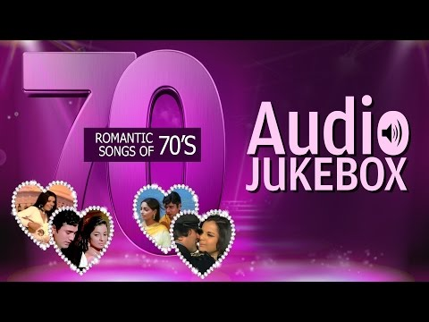 Xxx Mp4 Romantic Songs Of 70s O Mere Dil Ke Chain Audio Jukebox 3gp Sex