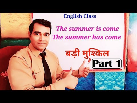Confuse करने वाले English Sentences (Part 1) : Fix Your English Grammar Mistakes