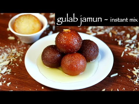 easy gulab jamun recipe | how to make instant gulab jamun with ready mix recipe