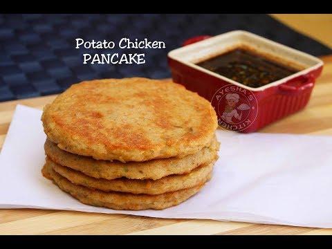 പൊട്ടാറ്റോ ചിക്കൻ പാൻകേക്ക് | Potato Chicken Pancake