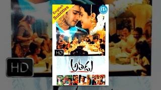 Athadu Full Movie HD