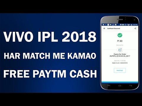 Earn Free Paytm Cash in Vivo IPL 2018 !! Better Than Dream11 !! Best IPL 2018 Offer for Evereyone !!