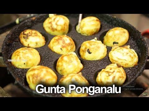 Gunta Ponganalu | How to Cook Gunta Ponganalu | Yummy Street Food