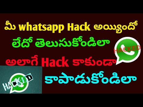 How to Protect Whatsapp from Hacking in telugu