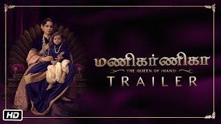 Manikarnika - The Queen Of Jhansi   Official Tamil Trailer   Kangana Ranaut   25th January