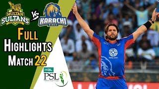 Full Highlights | Multan Sultans Vs Karachi Kings  | Match 22 | 10 March | HBL PSL 2018