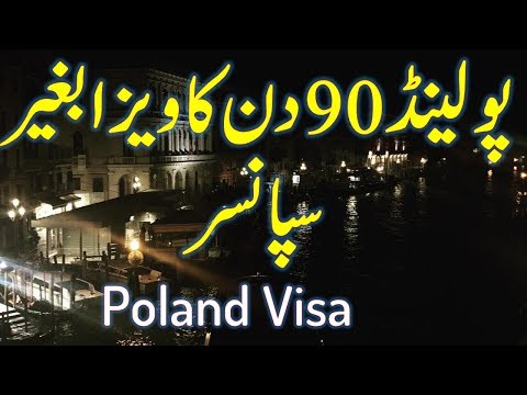 Poland Visa  without Sponsor/Invitation Letter - Complete Process and Requirements.