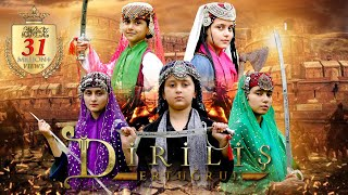 Drilis Ertugrul Ghazi in Urdu | Haq Hai ALLAH | Special Gift Of Eid-Al-Azha | Huda Sisters Official