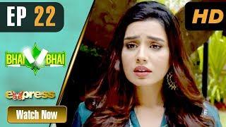 Pakistani Drama   Bhai Bhai - Episode 22   Express TV Dramas   Yasmeen Haq, Shabbir Jan