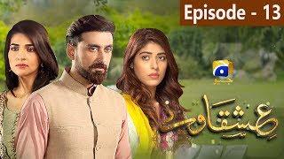 Ishqaway - Episode 10 | HAR PAL GEO - PakVim net HD Vdieos Portal