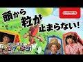 【Nintendo Labo】ゲームで解決! プログラメン 第2話 「さわれる思い出アルバムをつくろう!」