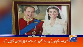 Geo Headlines - 05 PM | Royal Couple Aaj Pakistan Puhanchega | 14th October 2019