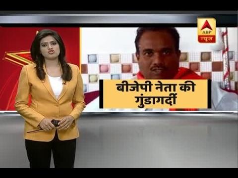 Xxx Mp4 UP BJP MLA Manoj Kashyap Threatens Police Officer Uses Abusive Language 3gp Sex