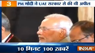 News 100   4th January, 2017 - India TV