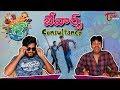 F3 Bewars Consultancy Telugu Comedy Web Series Epi 3 TeluguOne