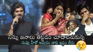 EMOTIONAL VIDEO: Vijay Devarakonda Can't Control Him Self | Dorasani Pre Release | Daily Culture