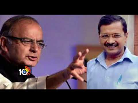 Delhi CM Kejriwal says Apology to Union Minister Arun Jaitley | Jaitley Accept Apology | 10TV
