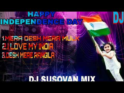 Download INDEPENDENCE DAY SPECIAL DJ SONG/15th August