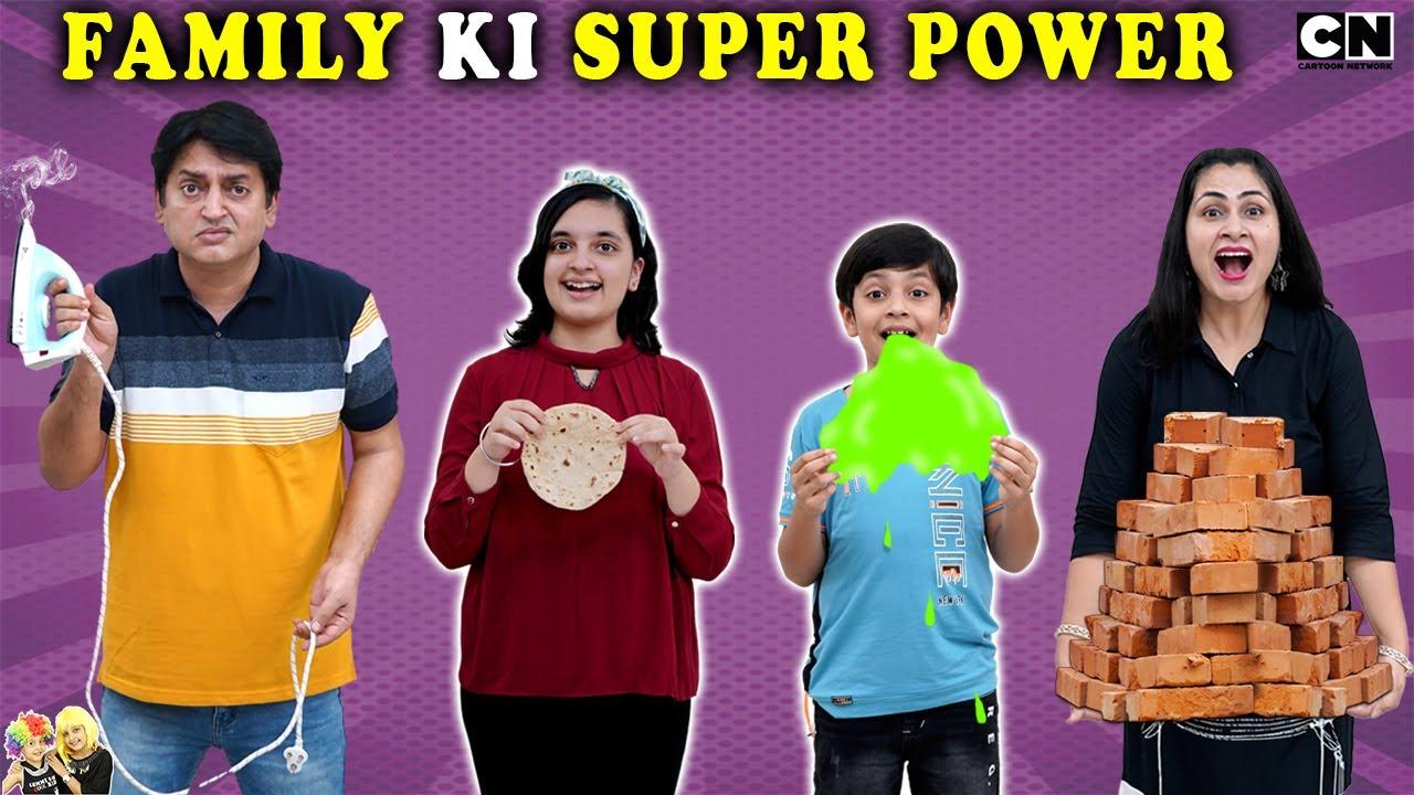 FAMILY KI SUPER POWERS   Comedy family video   Edible slime   Aayu and Pihu Show