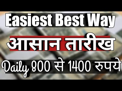 How to Earn Money Online | Best Thunkable .aia File ..