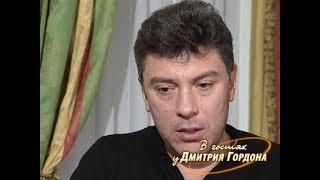 Немцов о Черномырдине