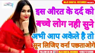 पियS जोबना के जूस भोजपुरी का गंदा गाना अभी आप अकेले हो तो सुनिए # Piya Jobana Ke Jus Bhar Lota HD
