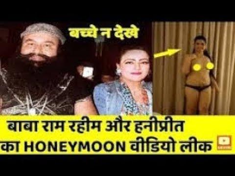 Xxx Mp4 Ram Raheem और Honeypreet का अश्लील Video Leaked Honeypreet Amp Ram Raheem 3gp Sex