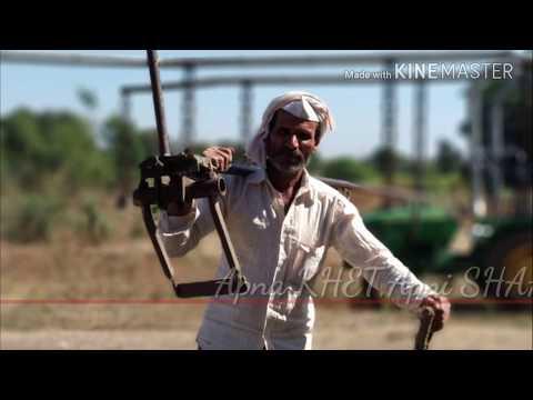 FARMER-A STORY OF HELPLESSNESS