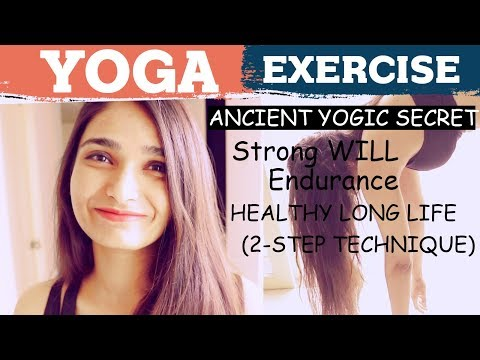 Yoga exercises workout (Fast Result)|Strong will power, core strength, stamina, healthy body, brain