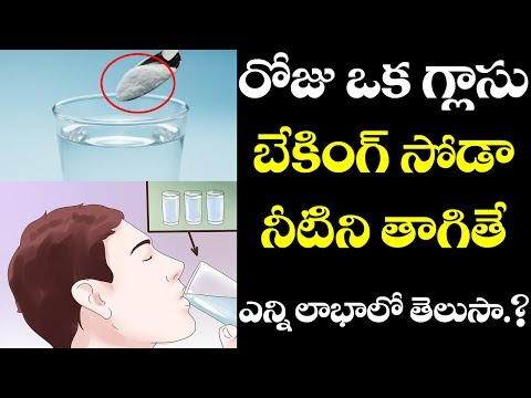 Benefits of Drinking Baking Soda Water DAILY! | Best Health Tips in Telugu | VTube Telugu