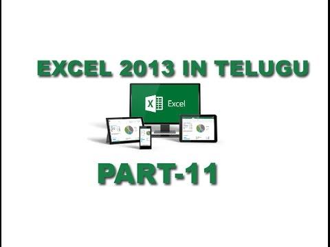 Ms Excel 2013 Training In telugu Part 11