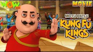 Motu Patlu Kung Fu Kings -Part 04 | Movie| Movie Mania - 1 Movie Everyday | Wowkidz
